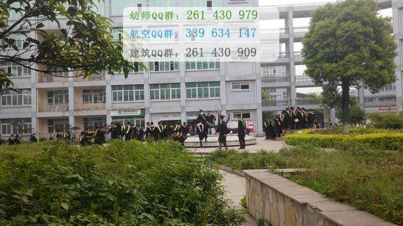贵州师范大学求是学院是几本