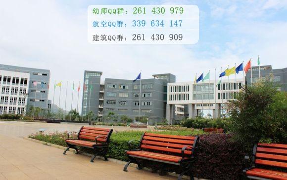 兴义民族师范学院是几本