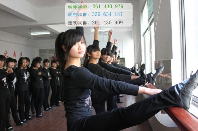 贵阳振华艺术师范职校有哪些专业