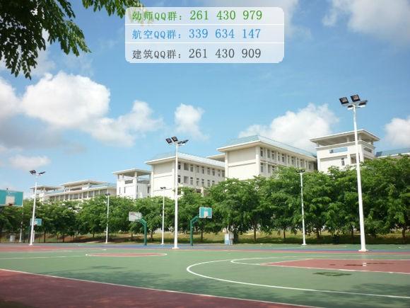 琼台师范高等专科学校网站网址