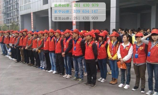 四川省达州财贸学校2016年报名条件、招生对象