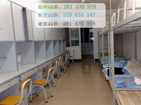 四川省达州财贸学校宿舍条件