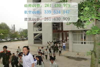 阆中师范学校招生办联系电话