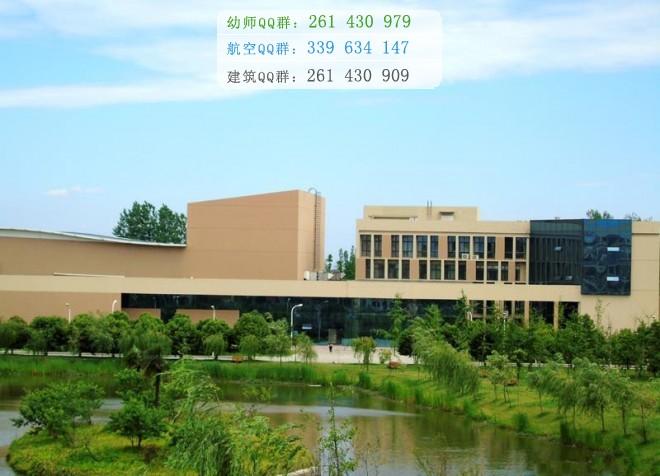 四川管理职业学院网站网址