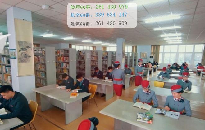 重庆海联职业技术学院宿舍条件