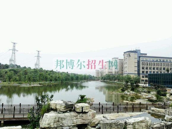 贵州商业高等专科学校网站网址