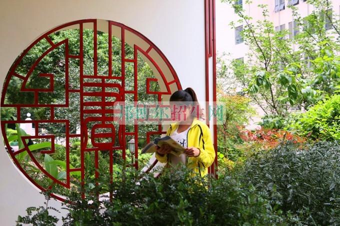 贵州省财政学校地址在哪里