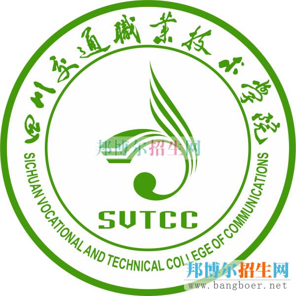 四川交通职业技术学院校徽