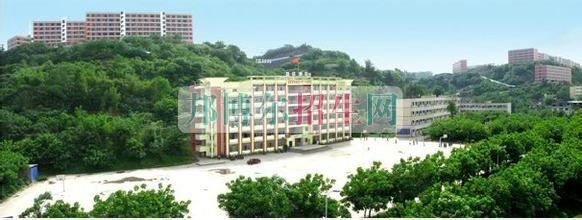 四川三河職業學院招生辦聯系電話