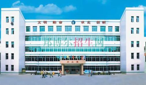 广西国际商务职业技术学院网站网址