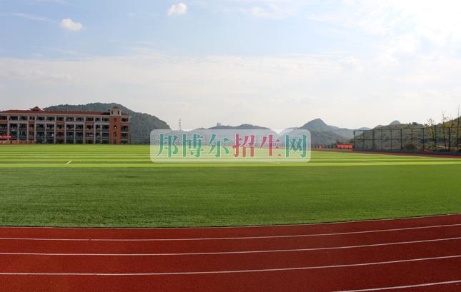 贵州城市职业学院招生办联系电话