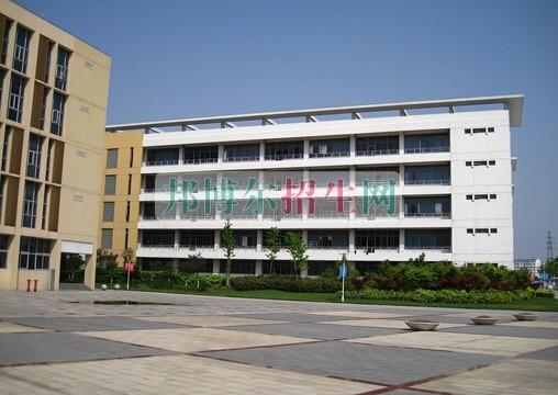 苏州卫生学校