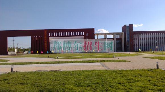 盘锦职业技术学院是几本