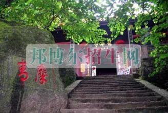 贵港职业学院宿舍条件