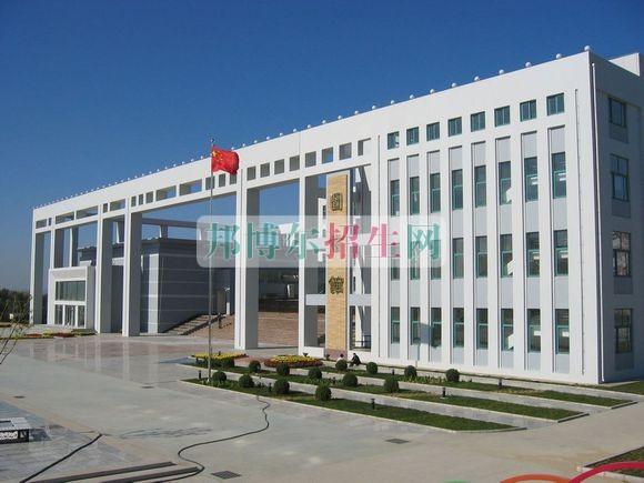 秦皇岛职业技术学院招生办联系电话