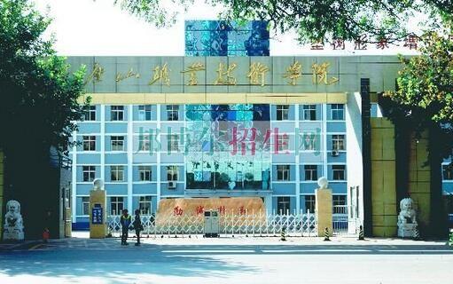唐山职业技术学院网站网址