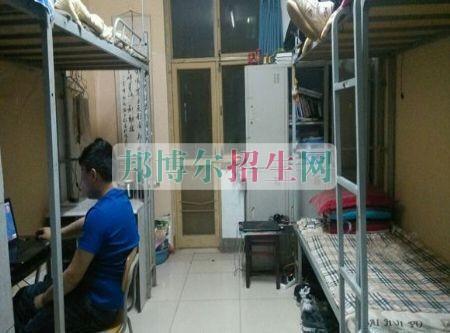 邯郸职业技术学院宿舍条件