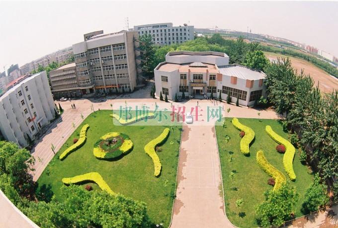 邯郸职业技术学院是几专