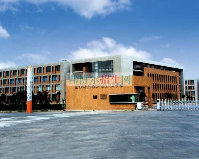天津开发区职业技术学院是几本