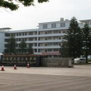 玉溪卫生学校