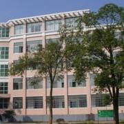 核工业卫生学校