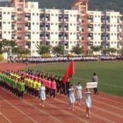 福清卫生学校