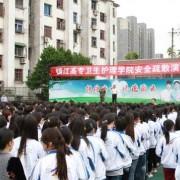 镇江高专卫生护理学院