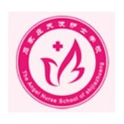 石家莊天使護士學校