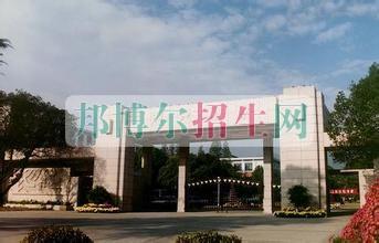 西安交通大学医学院网站网址