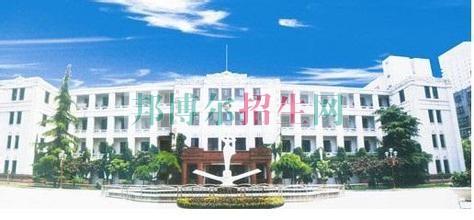 陕西青年职业学院是几本