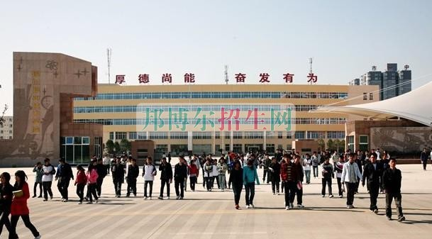铜川职业技术学院是几本