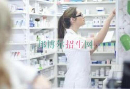 女生学药剂专业有前途吗