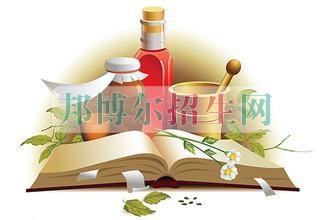 药剂专业开设有哪些课程