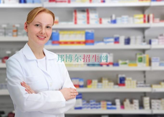 药剂专业学校招生要求