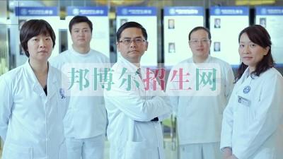 初中毕业可以学口腔医学吗