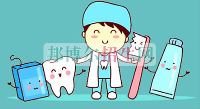 高中生可以读口腔医学吗