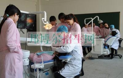 关于口腔医学的大专学校