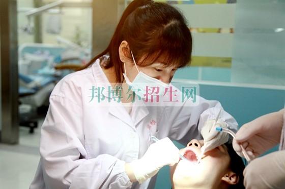 哪里有口腔医学学校