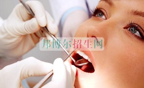 男生读口腔医学怎么样