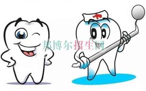 女生可以读口腔医学吗