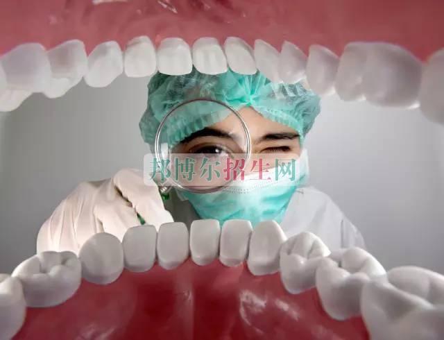 口腔医学好就业吗