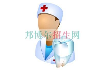 口腔医学需要学习哪些知识