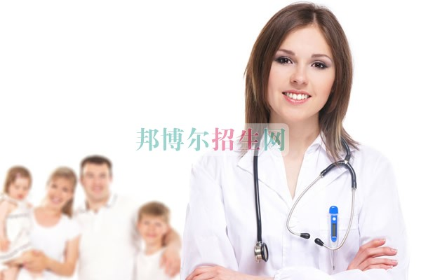 大专有中医学吗