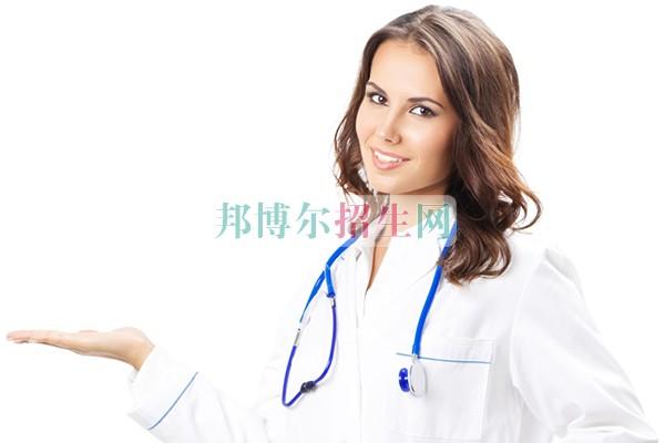 初中生读临床医学好吗