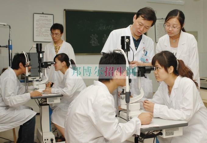 高中生读临床专业怎么样