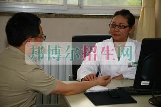 中医学好找工作吗