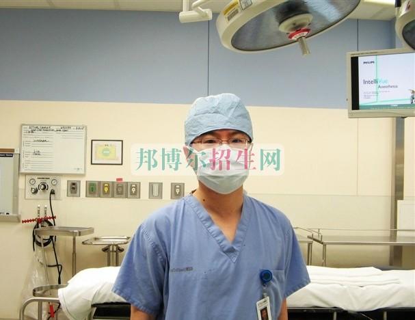 初中毕业读麻醉学