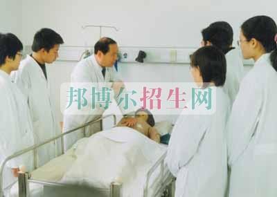 有哪些好的临床医学学校