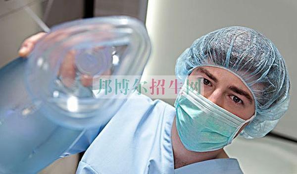 初中毕业学麻醉学的学校