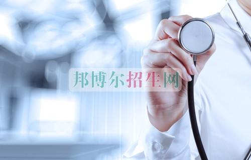 哪些医学检验专业学校好